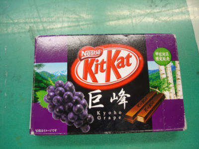 Kyoho Grape