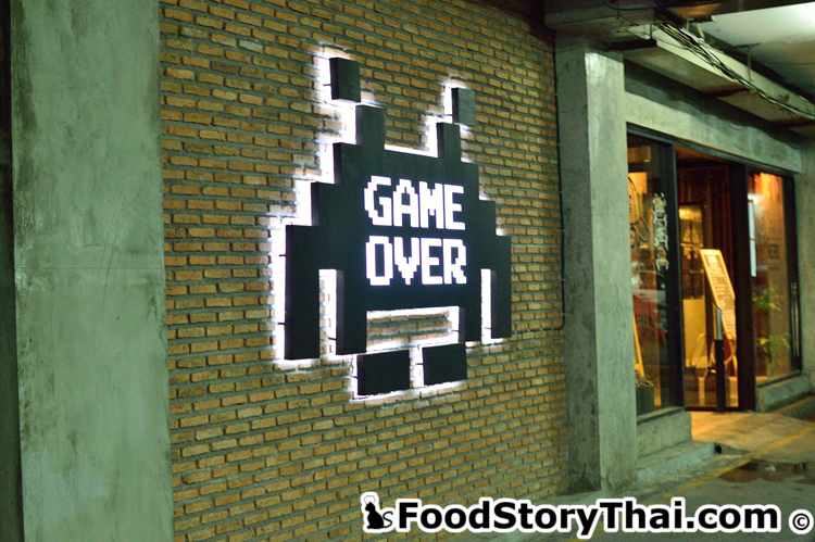 Game Over_001