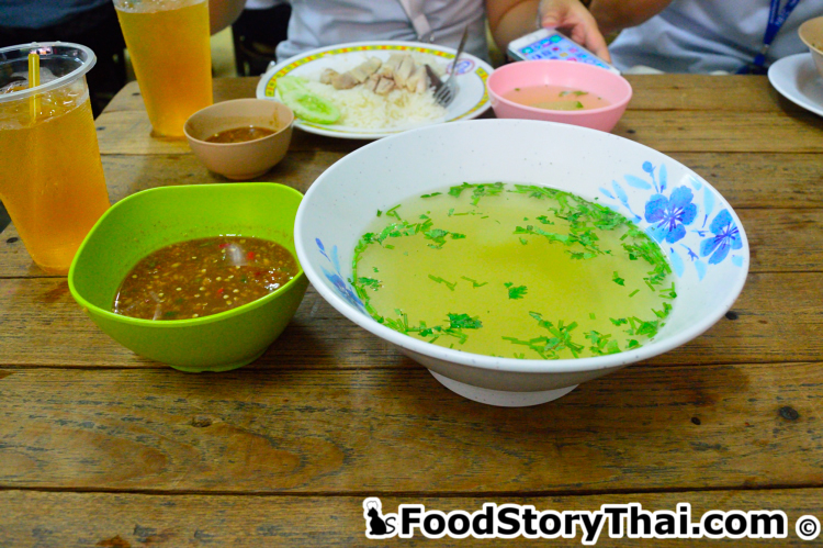 Giant Chicken Rice_002